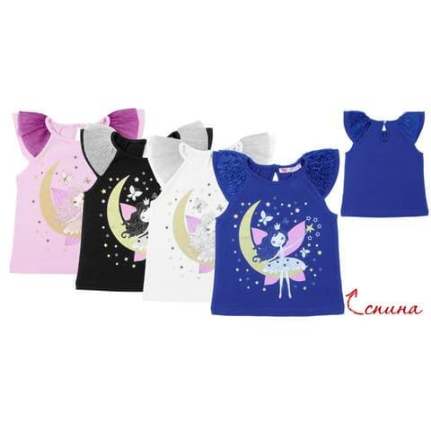 Блуза для девочки CAB 61940