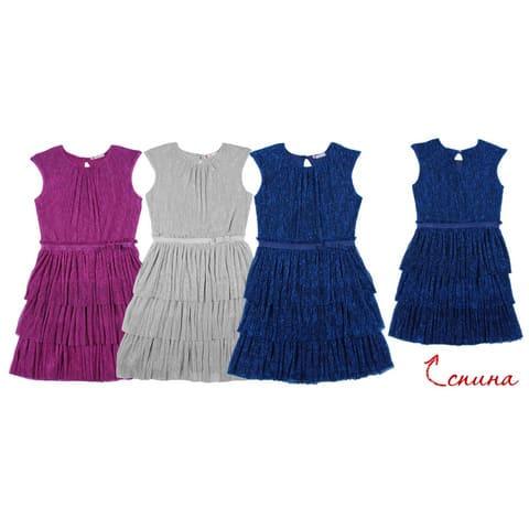 Платье для девочки CAJ 61951