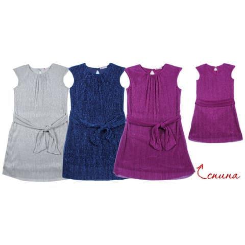 Платье для девочки CAJ 61955