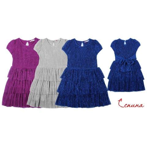 Платье для девочки CAK 61946