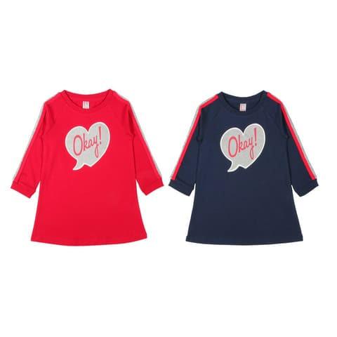 Платье для девочки CWK 62263