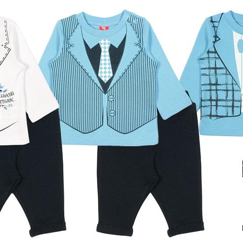Комплект для мальчика (джемпер, брюки) CANB 90023