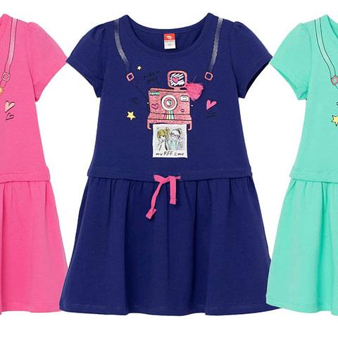 Платье для девочки CSKG 62698