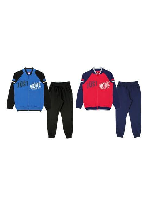 Костюм для мальчика (куртка, брюки) CAJ 9853