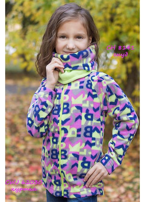 Куртка для девочки CWJ 62030