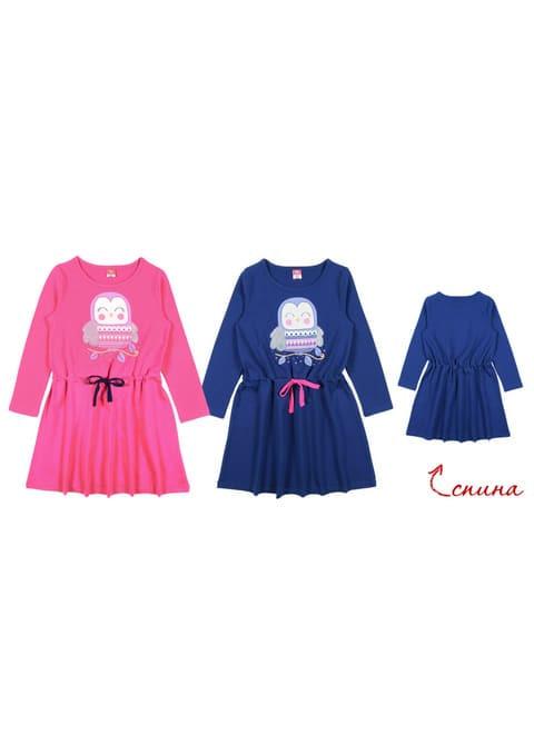 Платье для девочки CWK 62044