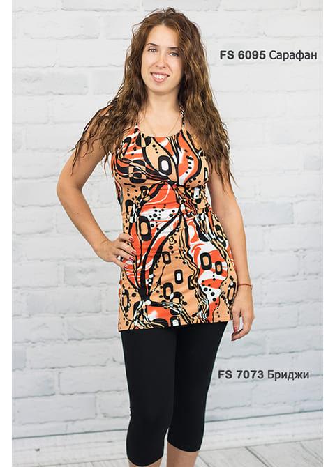 Сарафан женский FS 6095