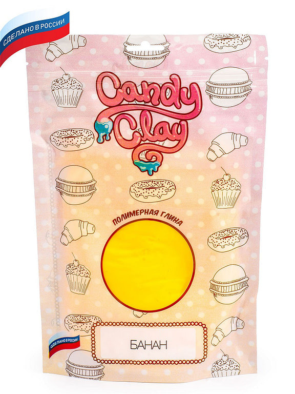 Масса для лепки Candy Clay. Полимерная кондитерская глина, банан, 100гр 01-0205