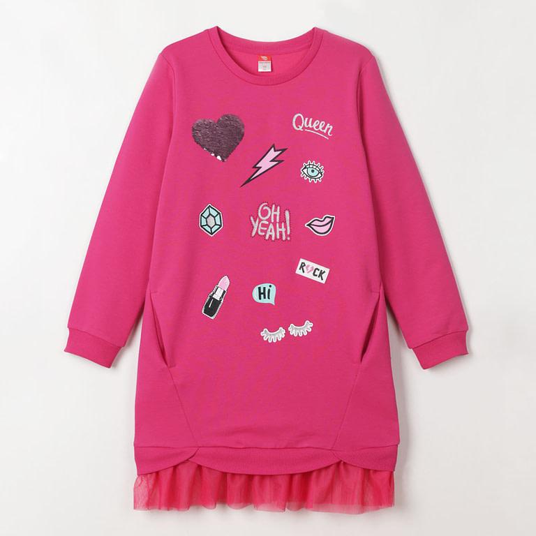 Платье для девочки CSJG 62666