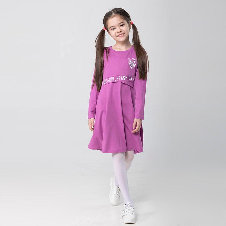 Платье для девочки CSJG 62677