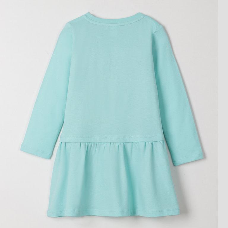 Платье для девочки CSKG 62646